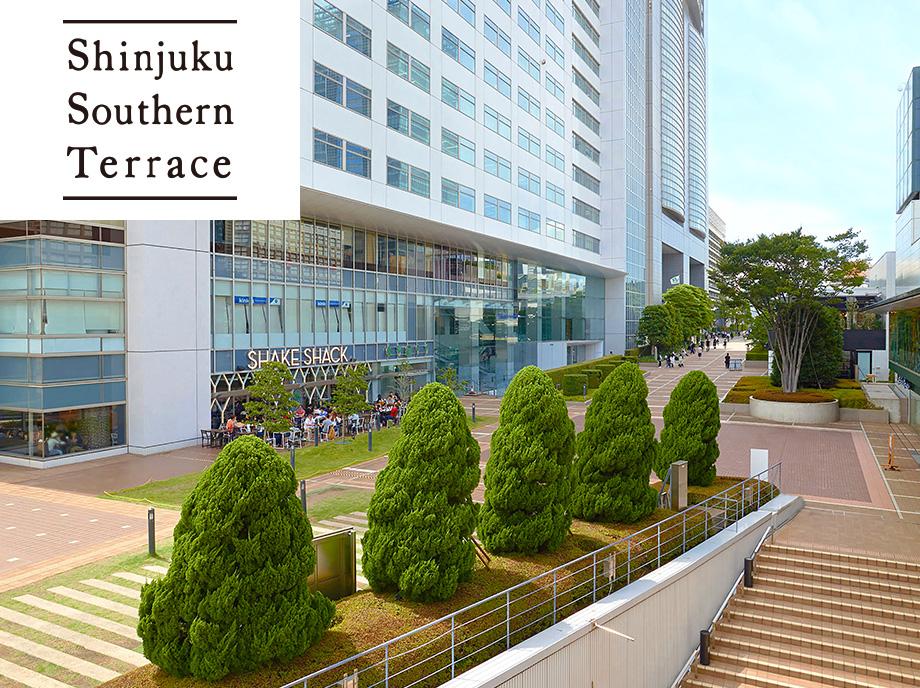 新宿サザンテラス・小田急サザンタワー